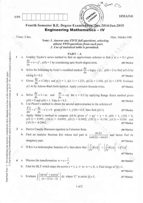 Computer Science Questions For Mba by 4th Semester December January 2014 And 2015 Computer