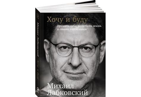 khochu i budu prinyat sebya polyubit zhizn i stat schastlivym russian edition books 171