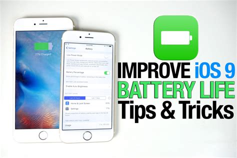 how to optimize photos on iphone how to improve ios 9 battery life iphone ipad ipod