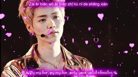 exo xoxo eng sub exo m baby eng sub pinyin lyrics hd youtube