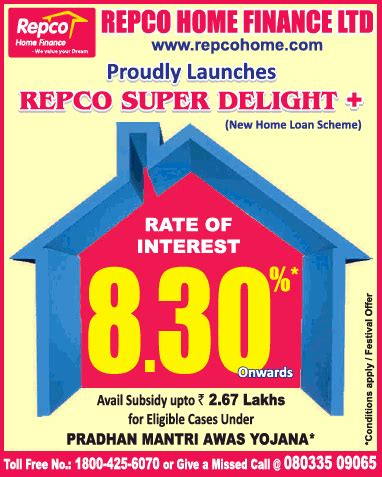repco bank housing loan repco housing loan 28 images repco home finance limited recruitment 2015 graduate