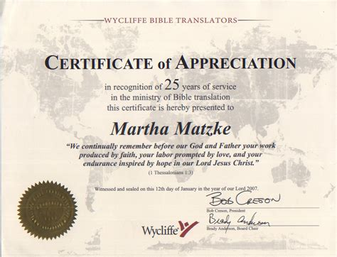 Matzkemission Com Matzke Musings Years Of Service Certificate Template