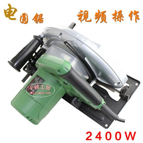 saws payment caton ct235 9 inch electric circular saw woodworking table