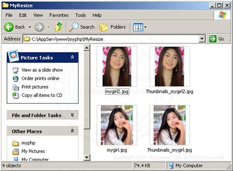 tutorial php gd นำเอา path ท เก บไว ในฐานข อม ล ร ปภาพ มา show thumbnails