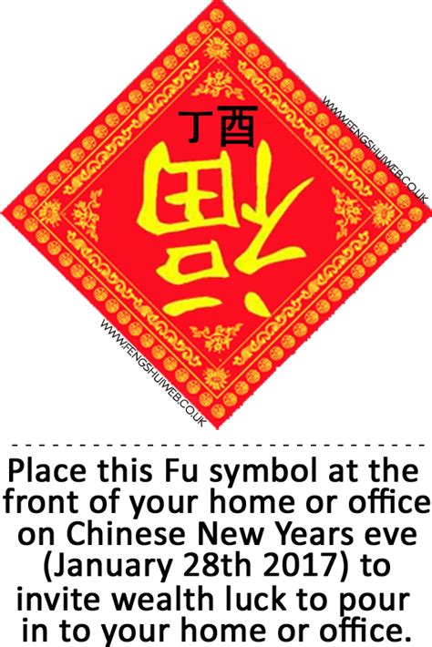 new year fu fu fortune signs for new year
