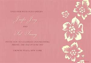e wedding invitation cards vertabox