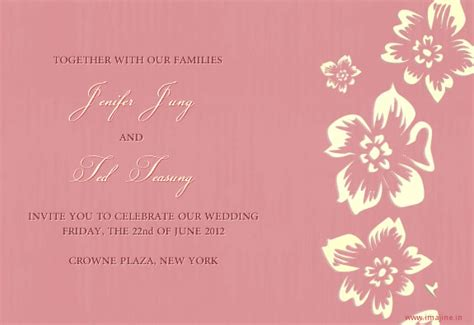 electronic wedding invitation card template new free email wedding invitation cards you are inv on