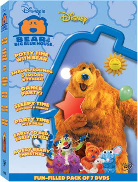 bear inthe big blue house dvd bear in the big blue house dvd release idea wiki fandom powered by wikia