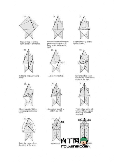 How To Make An Origami Eagle - best 20 origami eagle ideas on origami