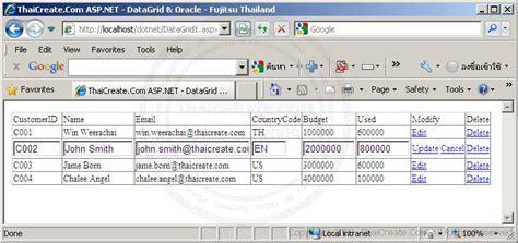 tutorial asp net oracle c asp net datagrid control oracle database system