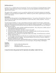 College Book Report Template 8 College Book Report Template Expense Report