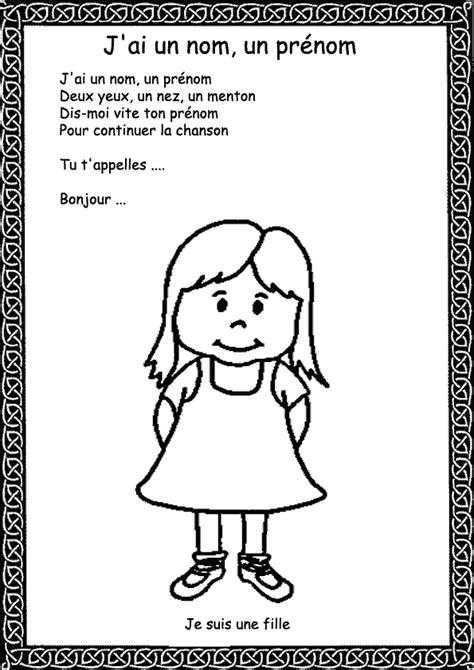 Petit Tapis 3405 by Comptine Illustr 233 E Pour Se Pr 233 Senter Inspirations