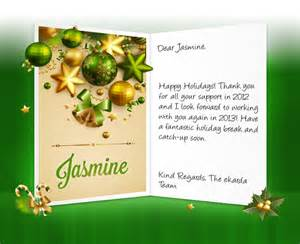 business e cards ecards for business happy holidays thanksgiving