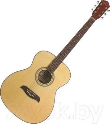 Oan At The Oscars by акустическая гитара Oscar Schmidt Oan купить в минске