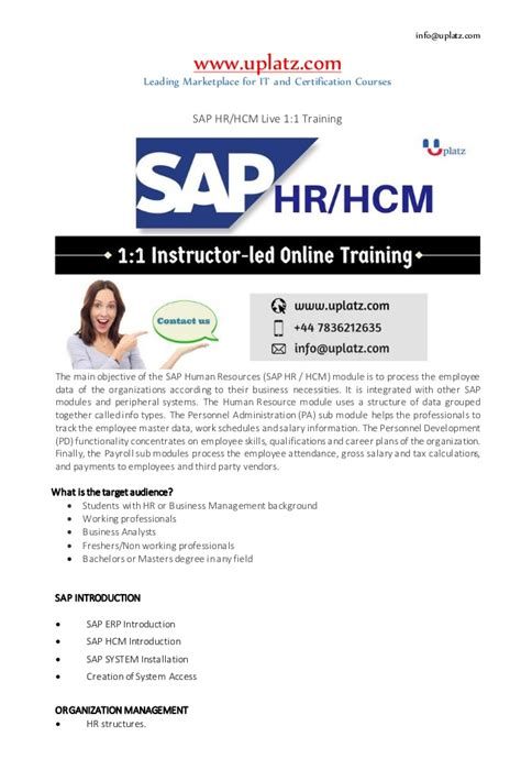 sap hr tutorial for beginners sap hr hcm online training