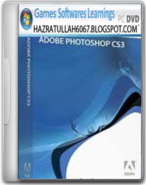 adobe photoshop cs2 installer free download full version adobe photoshop cs2 with serial key full version free download