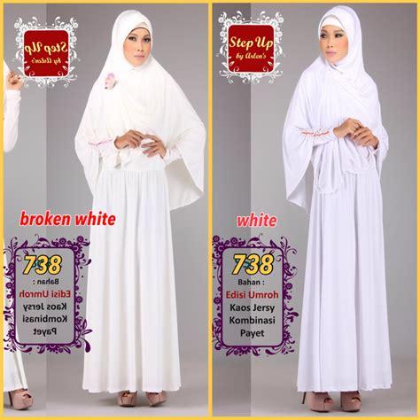 Kerudung Instan Wanita Haji Umroh Jilbab Mahyana By Sykava Pusat Baju Muslim Gamis Syari Modern Terbaru Melayani