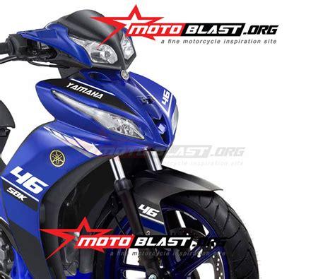 Jupiter Z1 2014 modif yamaha jupiter z1 motogp edition motoblast