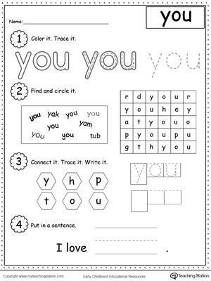printable brain quest worksheets high frequency word be printable worksheet learning