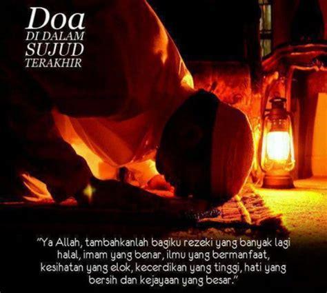 gambar kata kata doa pilihan untuk muslim