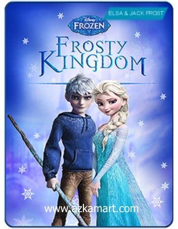 Selimut Bulu Halus Frozen Kid 150x200cm selimut frozen toko selimut sprei bedcover murah