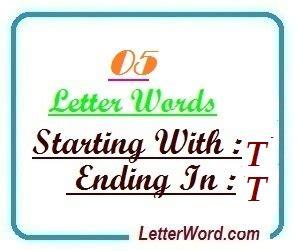 Five Letter Words Ending In R