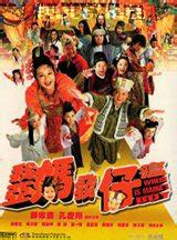 hong kong veteran actress nancy sit star chinese movies philippines william hung goes from
