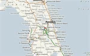 apopka location guide