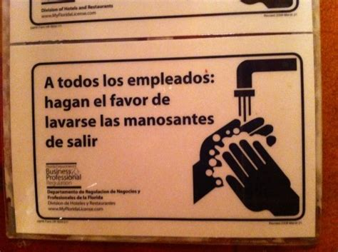 translate to spanish where is the bathroom learn spanish quiz bathroom sign typo