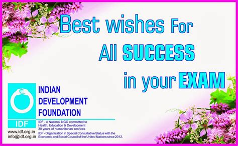 indian development foundation best wishes for all success