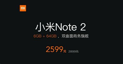 Ram 6 Gb nueva versi 243 n xiaomi mi note 2 con 6 gb de ram