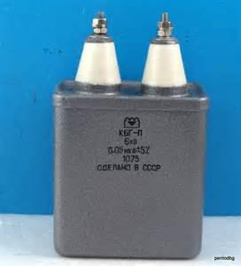Tesla Coil Capacitors Tesla Coil Capacitor Shop