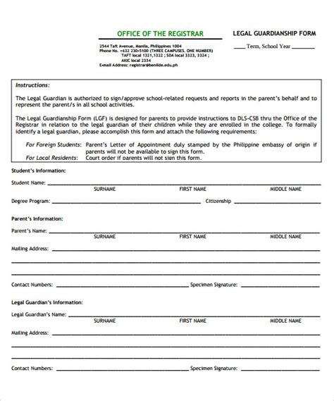 guardianship form 7 documents in pdf word