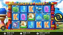Lucky Bomber by Lucky Bomber Slots Promo