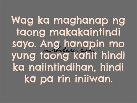 quotes about love tagalog patama tagalog quotes patama quotes second chance love quotes