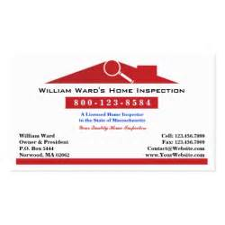 home inspector business cards home inspection business card zazzle