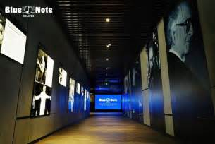 Top Bars In The World Blue Note Beijing The Beijinger