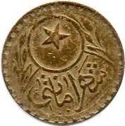 Ottoman Turkish Empire Settlement Payment 20 Para Galata Unkapi Bridges Istanbul Passage Token Tokens Numista