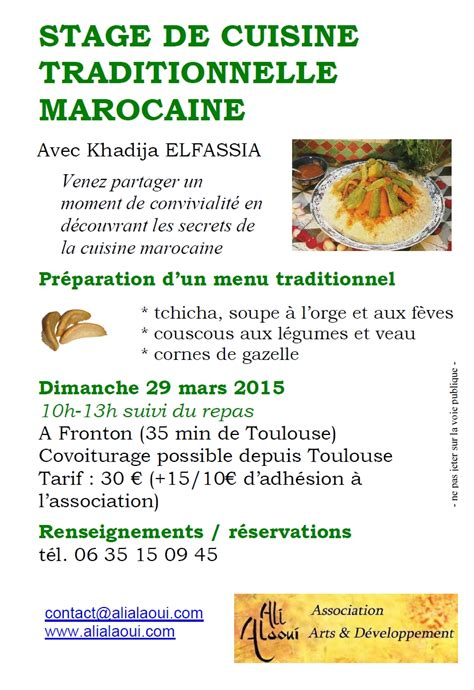 stages de cuisine stages de cuisine marocaine ali alaoui