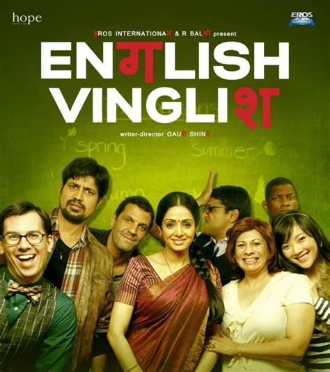 english movies themes songs free download english vinglish 2012 hindi mp3 songs free download