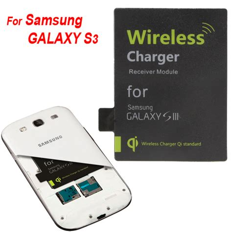 samsung galaxy s3 wireless charger wireless qi charging receiver module charger adapter for