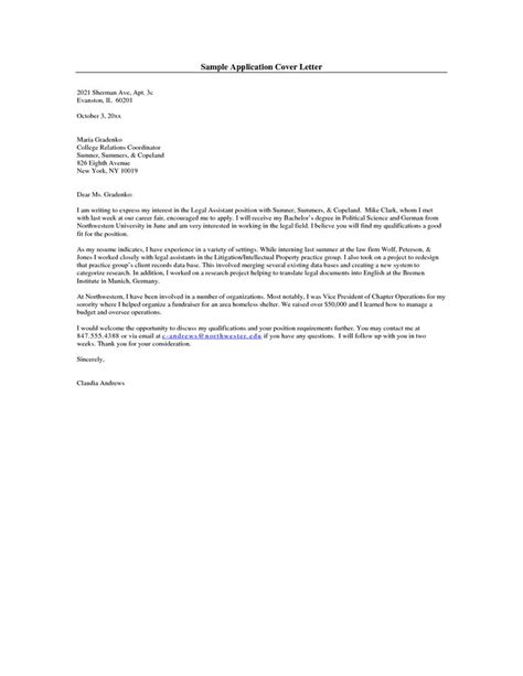 cover letter simple cover letter job