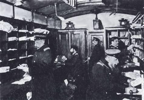 ufficio postale alpignano parte seconda l organizzazione postale accademia