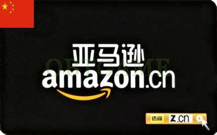 Amazon Gift Card Cheap - buy cheap amazon gift card cn obtgame