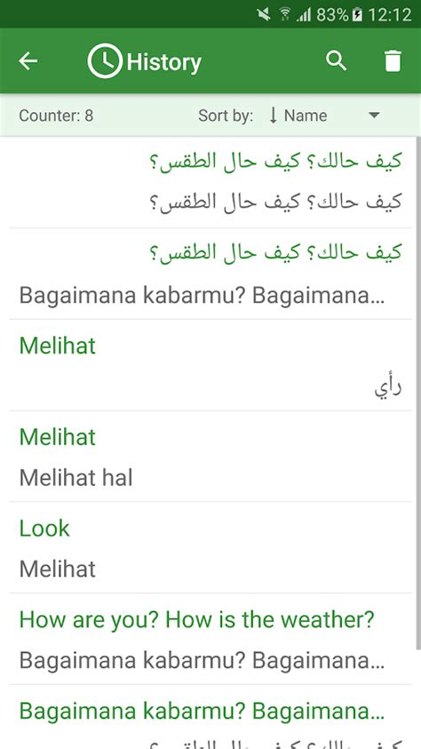jakarta translator indonesian arabic translator android apps on google play