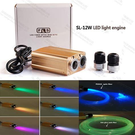 my lighting source coupon code diy 12w rgb optical fiber led light source for swimming