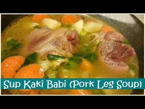 Babi Kecap Batak resep cu kiok kaki babi pig leg doovi