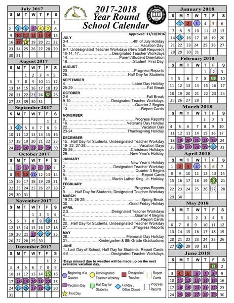 2017 Year To View Calendar Calendar 2017 Year To View 2017 Calendar Printable