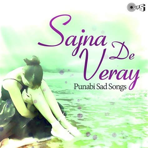 download mp3 album sad song babul da dil song by gurdas maan from sajna de veray