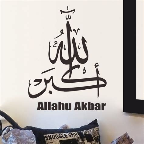 aliexpress buy arabic quote islamic muslim